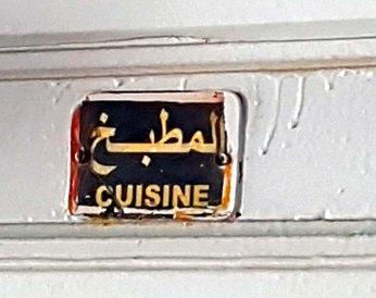 Küchenschild